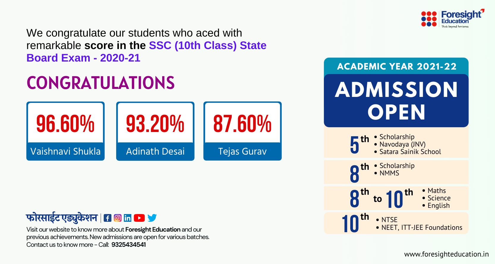 SSC Results - 2020-21 - Foresight Education